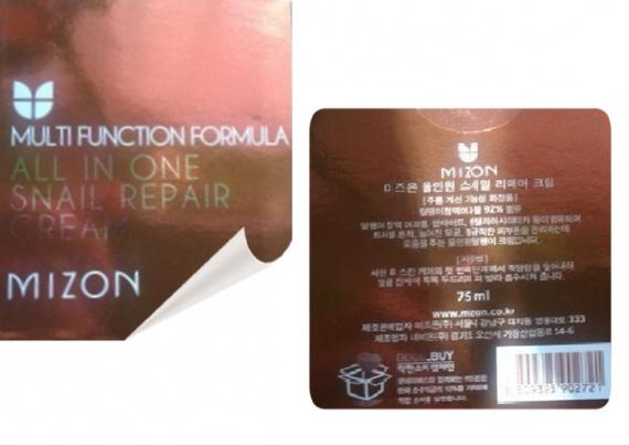 Отзывы об азиатской косметике: Multi Function Formula Snail Cream от MIZON