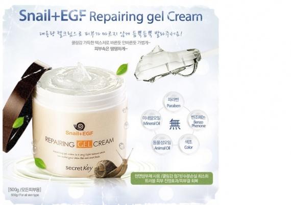 Отзывы об азиатской косметике: Snail+EGF Repairing Gel Cream от SecretKey: крем-гель с экстрактом улитки и эпидермальным фактором роста EGF
