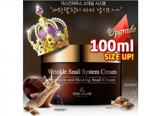 Отзывы об азиатской косметике: The Skin House Wrinkle Snail System Cream