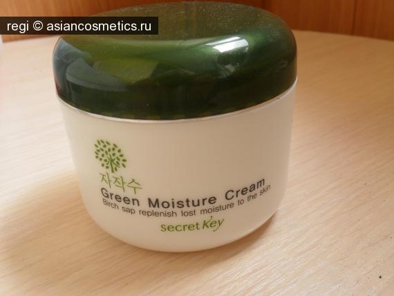 Отзывы об азиатской косметике: Крем с березовым соком Secret key  Green moister cream
