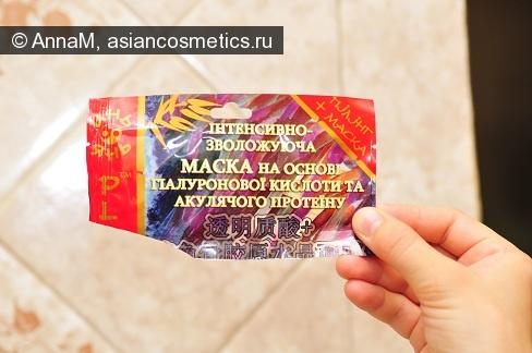 Отзывы об азиатской косметике: Пилинг от Shiseido