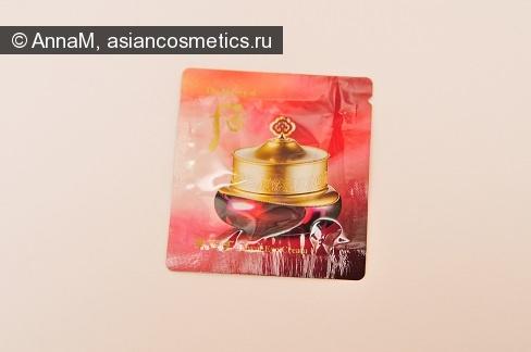 Отзывы об азиатской косметике: History of Whoo крем под глаза из красной серии.