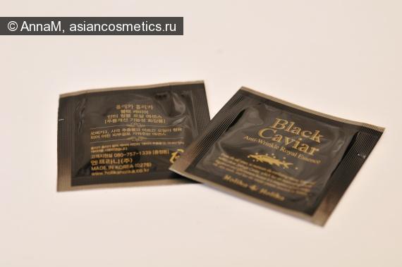 Отзывы об азиатской косметике: Holika эссенция от морщин на основе черной икры (Black Caviar Anti-wrinkle Royal essence)