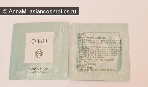 Отзывы об азиатской косметике: O Hui Clear Science Soft Peeling - мой любимый корейский пилинг!