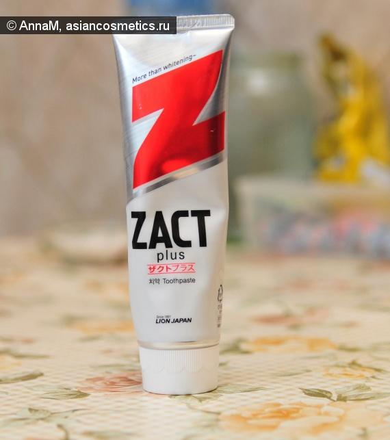 Отзывы об азиатской косметике: Японская отбеливающая зубная паста LION ZACT – есть эффект?