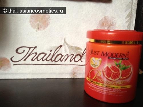 Отзывы об азиатской косметике: Маска гранат