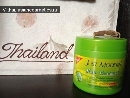 Отзывы об азиатской косметике: Маска водоросли