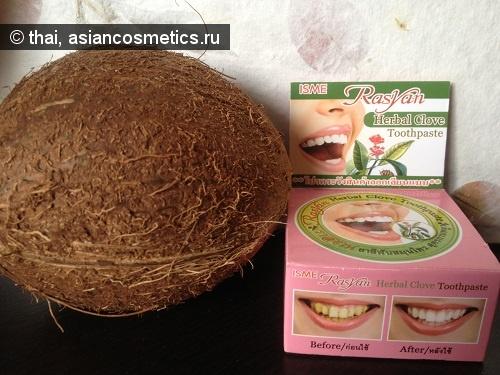 Отзывы об азиатской косметике: Зубная паста