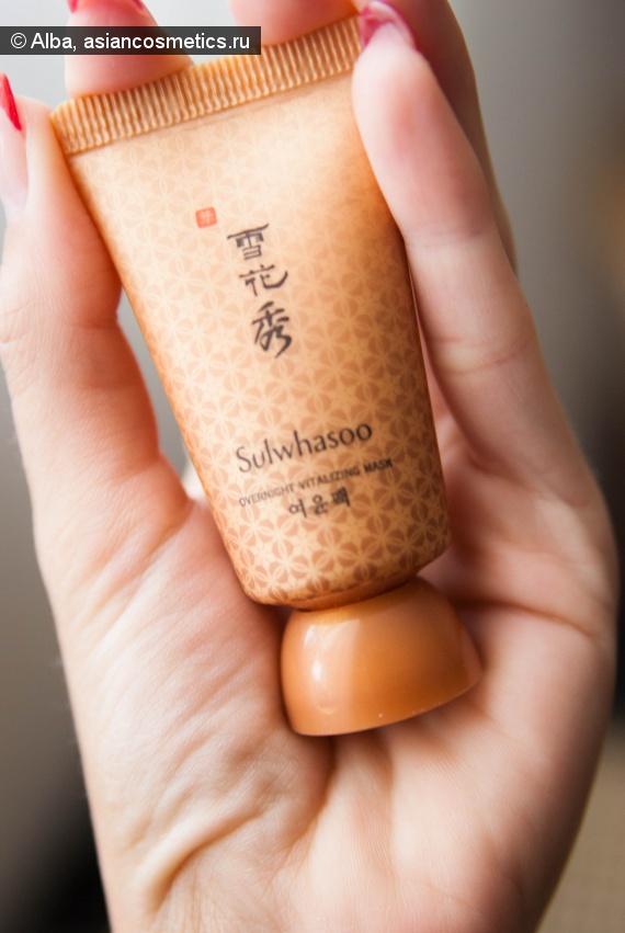 Отзывы об азиатской косметике: Sulwhasoo Overnight Vitalizing Mask