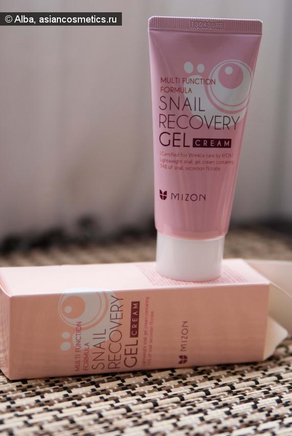 Отзывы об азиатской косметике: Mizon Snail Recovery Gel Cream