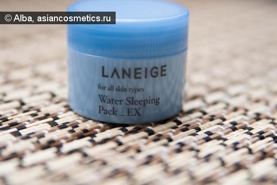 Отзывы об азиатской косметике: Laneige Water Sleeping Pack EX