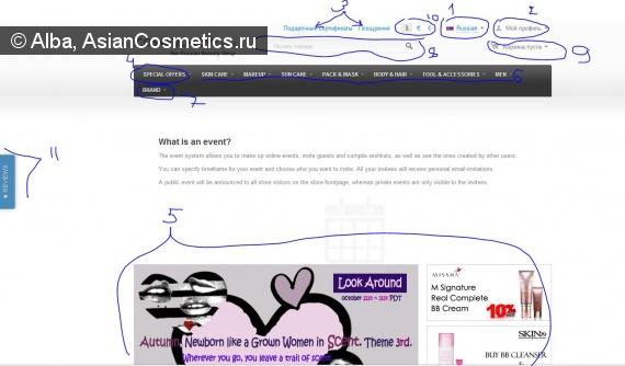 Шопоголикам: Отзывы об азиатской косметике: Cosmetic-love.com