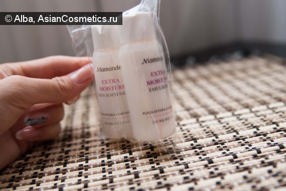 Отзывы об азиатской косметике: Mamonde Extra Moisture Skin Emulsion