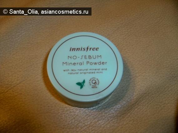 Отзывы об азиатской косметике: Рассыпчатая пудра No-sebum mineral powder от Innisfree