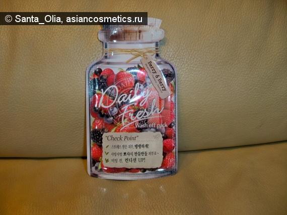 Отзывы об азиатской косметике: Маска для лица Daily Fresh minipack LIFTING BERRY AND BERRY от VOV