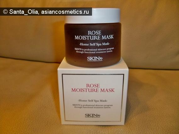 Отзывы об азиатской косметике: Rose Moisture Mask от Skin79