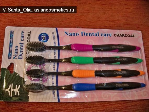 Отзывы об азиатской косметике: Зубная щетка Nano Dental Care  Charcoal