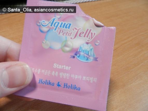 Отзывы об азиатской косметике: Стартер Aqua Petit Jelly от Holika-Holika