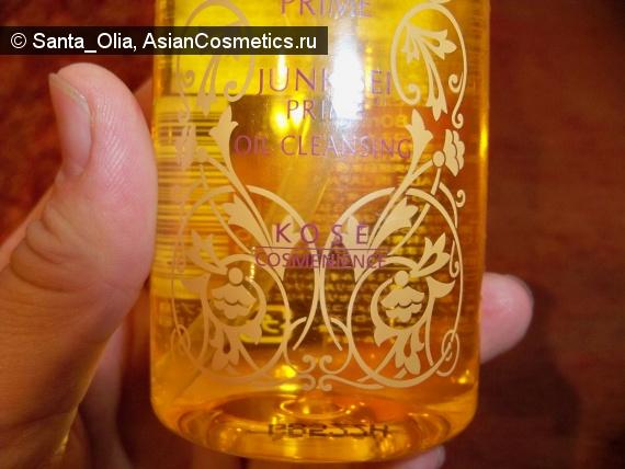 Отзывы об азиатской косметике: Гидрофильное масло Junkisei Prime Oil Cleansing от  Kose