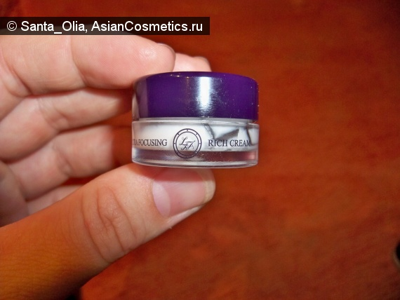 Отзывы об азиатской косметике: Ульта-питательный крем на растительных экстрактах Ultra Focusing Rich Cream от Lotree