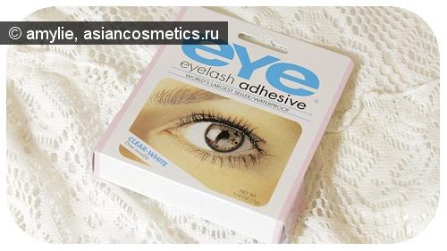 Отзывы об азиатской косметике: Клей для ресниц ♥ EYE Eyelash Adhesive