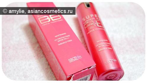 Отзывы об азиатской косметике: Яркий Hot Pink Super Plus Beblesh Balm от Skin79