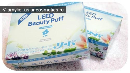 Отзывы об азиатской косметике: LEED Beauty Puff Cosmetic Makeup Cotton