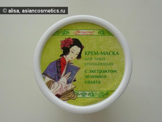 Отзывы об азиатской косметике: Крем–маска для лица очищающая с экстрактом зеленого салата от MeiTan