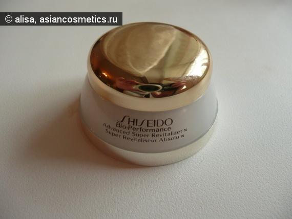 Отзывы об азиатской косметике: Восстанавливающий крем от Shiseido