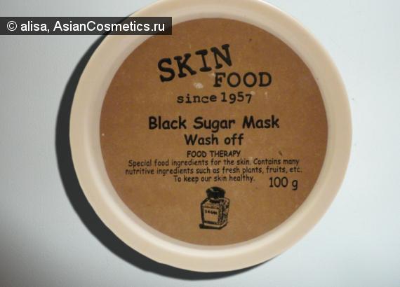 Отзывы: Сахарная маска для лица - Skinfood Black Sugar Mask