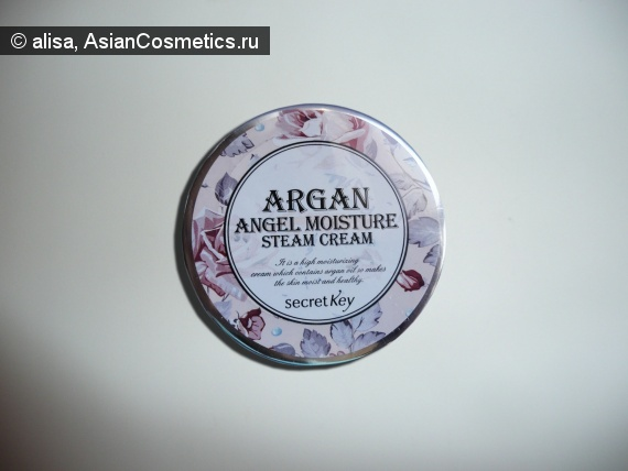 Отзывы: Secret Key Argan Angel Moisture Steam Cream