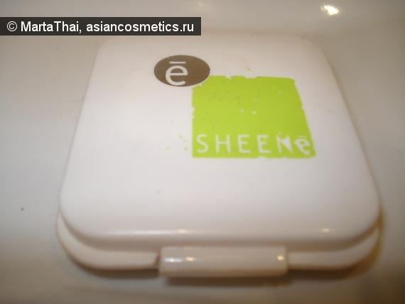 Отзывы об азиатской косметике: Пудра Sheene