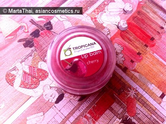 Отзывы об азиатской косметике: Бальзам для губ Tropicana
