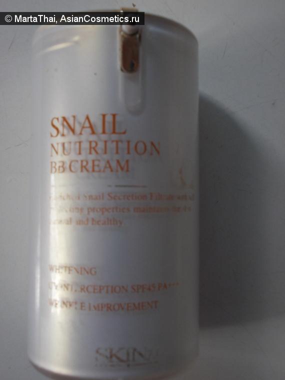 Отзывы об азиатской косметике: ВВ-крем Snail Nutrition