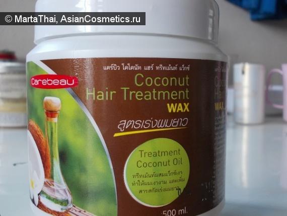 Отзывы об азиатской косметике: Маска для волос Carebeau