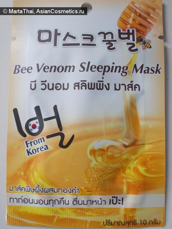Отзывы об азиатской косметике: Маска для лица Bee Venom