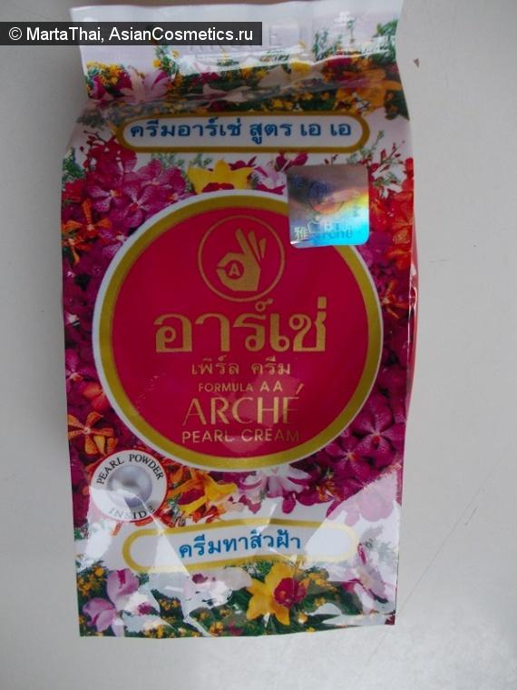 Отзывы: Arche Pearl Cream