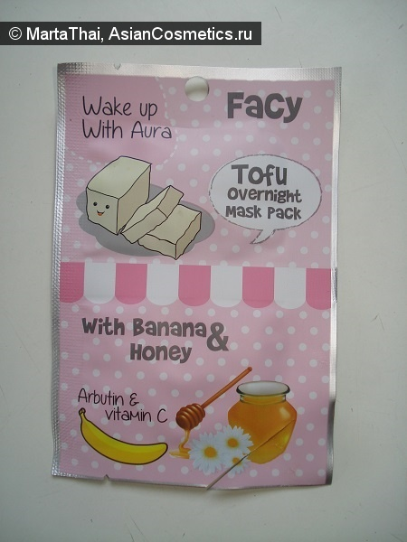 Отзывы: Tofu Overnight Mask