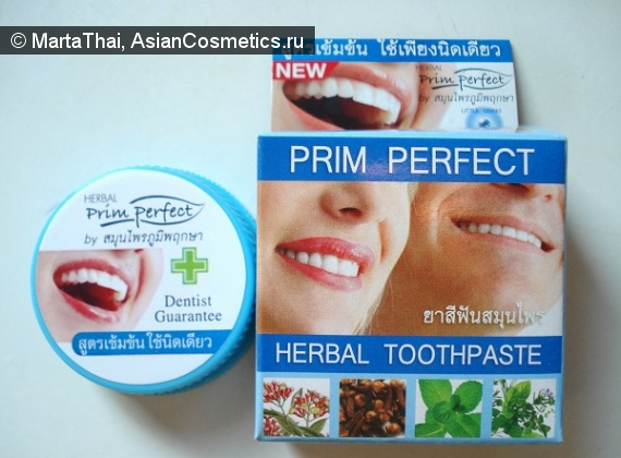 Отзывы:  Herbal Toothpaste от Prim Perfect