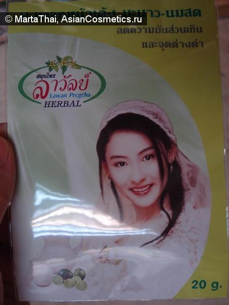 Отзывы: Lawan Prcgcha Herbal