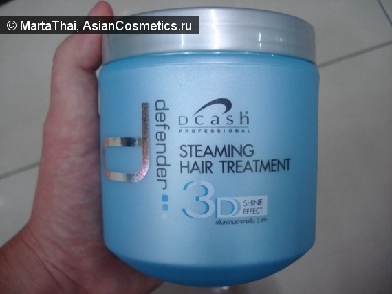 Отзывы: Dcash Defender Steaming Hair Treatment 3D Shine Effect