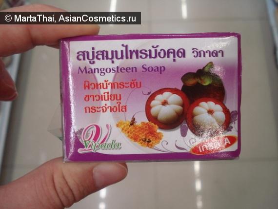 Отзывы: мангустиновое мыло