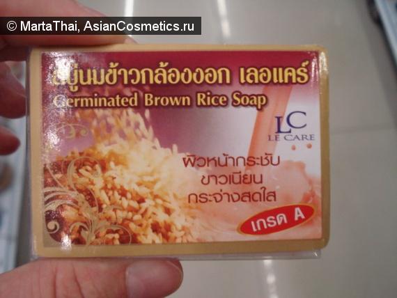 Отзывы: рисовое мыло