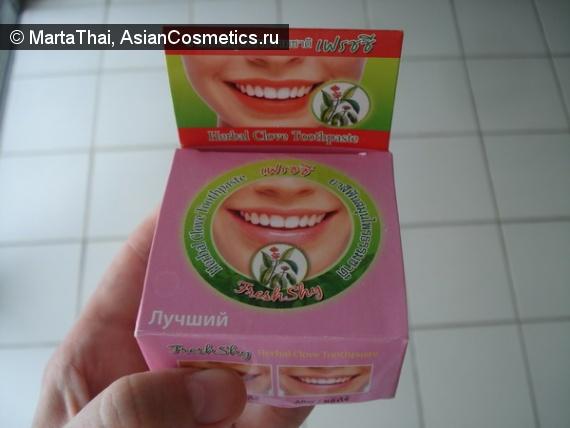 Отзывы: зубная паста