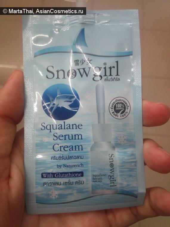 Отзывы: Squalane Serum Cream