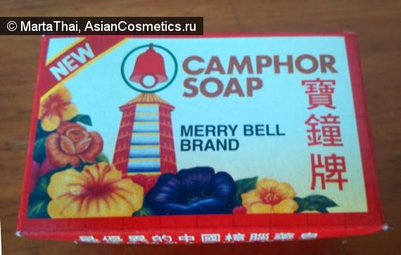 Отзывы: Camphor Soap от Merry Bell Brand
