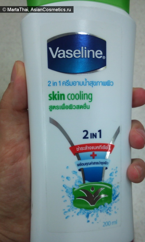 Отзывы: 2 in 1 Skin Cooling Healthy Body Wash