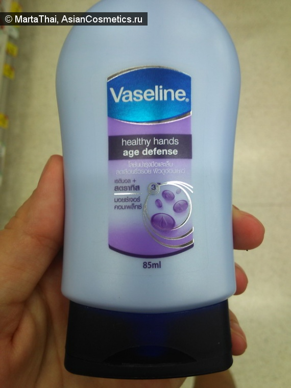 Отзывы: Healthy Hand Age Defend от Vaseline