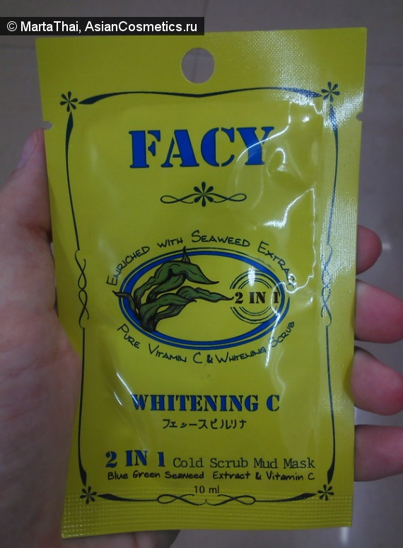 Отзывы: Facy 2 in 1 Cold Scrub Mud Mask