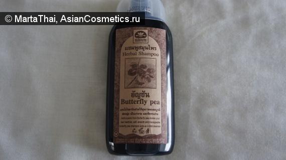 Отзывы: шампунь Khaokho Talaypu